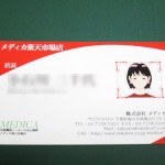 NRB_20131115_00